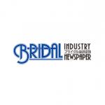 ブライダル産業新聞ニュースの画像