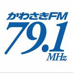 かわさきFMの画像