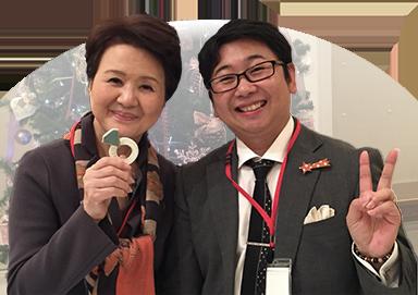 安部トシ子先生との写真