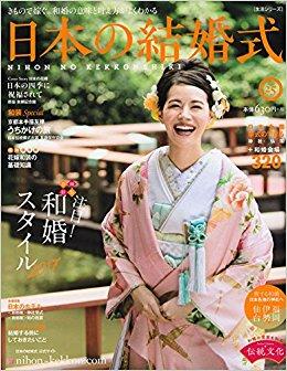 日本の結婚式No.25の画像